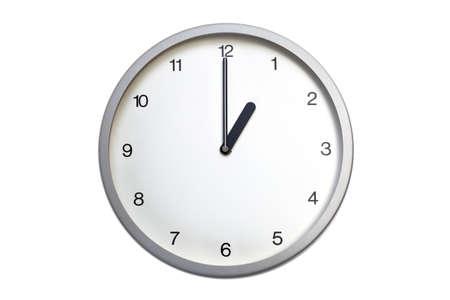 Silver wall clock