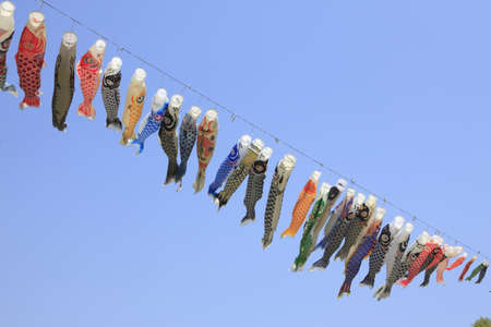 Japanese carp kites, decoration on the Children's Day  photo