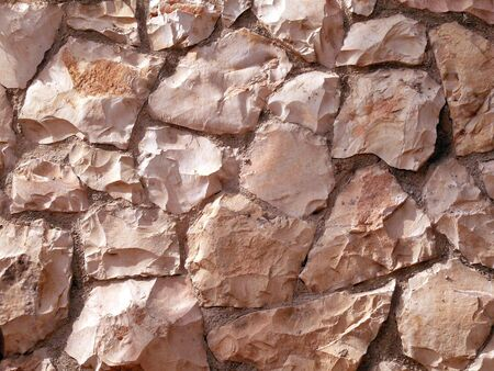 l natural: Close up of a stone wall. texture. Stock Photo