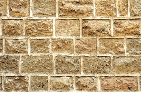 Close up of ancient wall texture Stock Photo - 4936499