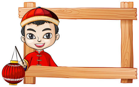 chinese hat: Illustration of a frame with a smiling Chinese boy on a white background