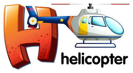 labelling: Illustration of a letter H for helicopter on a white background