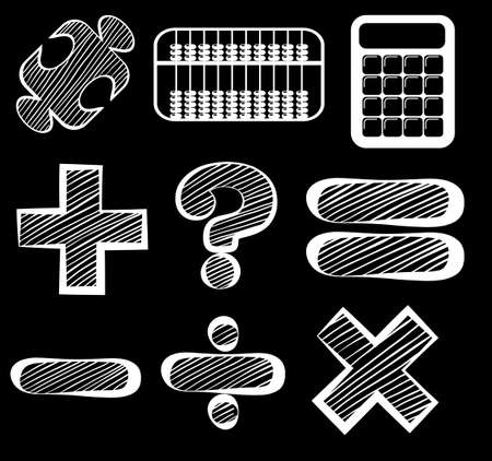 subtract: Illustration of the different mathematical symbols on a black background