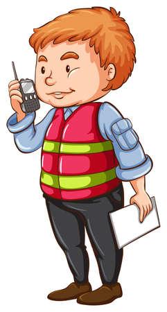 guard duty: Ilustraci�n de un valor de cerca Vectores