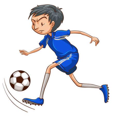 예행 연습: A soccer player wearing a blue uniform on a white background