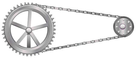 advantages: A cogwheel on a white background Illustration