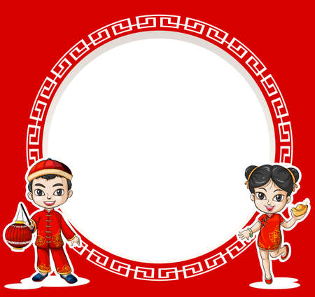 new year border: Chinese pattern frame  with a circular blank space in the middle