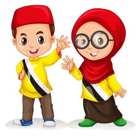 estudiante: Los niños y niñas de Brunei ilustración