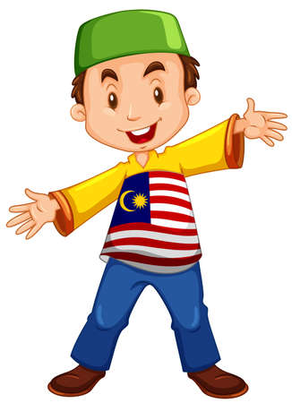 Malaysian boy being happy illustration Illustration