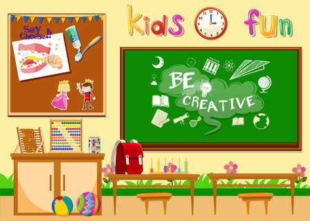 secondary: Kindergarten classroom without children illustration