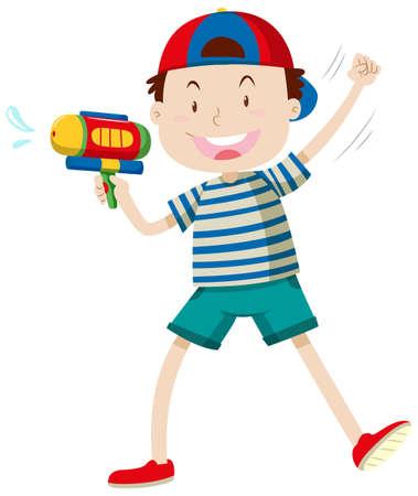 kids toy: Boy with water gun illustration