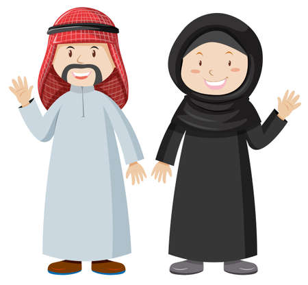 grownup: Muslim man and woman together illustration