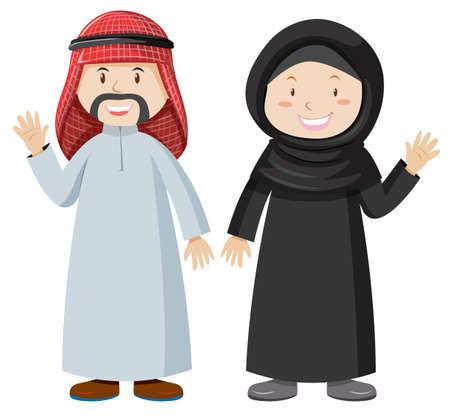 Moslim man en vrouw samen illustratie