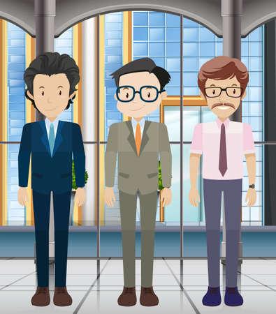 standing man: Businessmen in the office building illustration