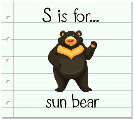 Flashcard letter S is for sun bear illustration