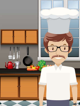chef clipart: Chef standing in the kitchen illustration