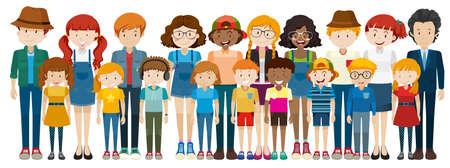 carita feliz: Las personas con la cara feliz ilustración