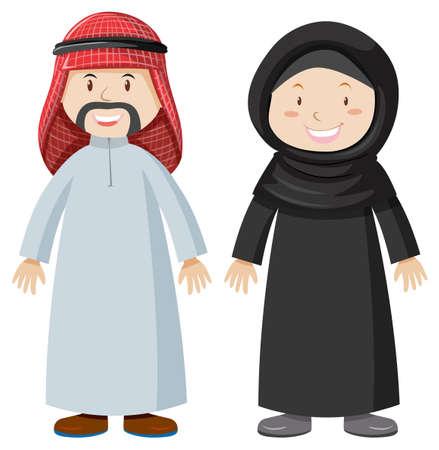 arab adult: Arab man and woman illustration Illustration