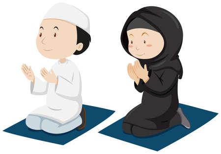 coppie musulmane pregare sul materasso illustrazione