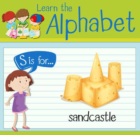 sandcastle: Flashcard letter S is for sandcastle illustration