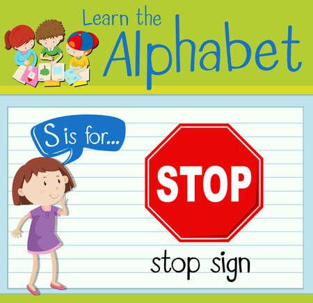 children s art: Flashcard letter S is for stop sign illustration