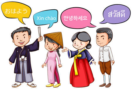 thai language: Four people greeting in different languages illustration Illustration