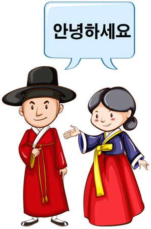 Two korean people greeting illustration