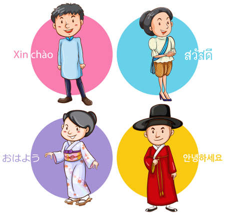 People from different countries greeting illustration Illustration