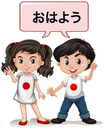 asian student: Japanese boy and girl saying hello illustration Illustration
