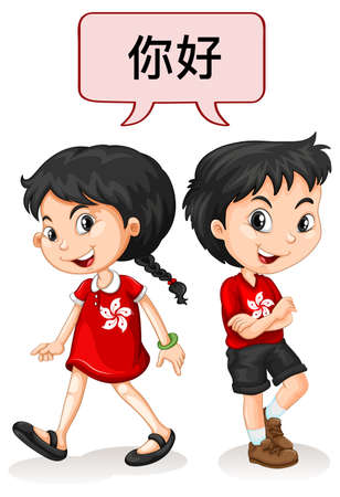 Two kids from Hong Kong saying hello illustration