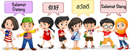 communication: Children from different coutries saying hello illustration Illustration