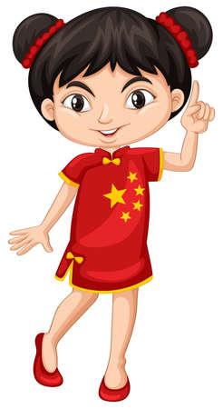 Ragazza cinese in costume tradizionale illustrazione