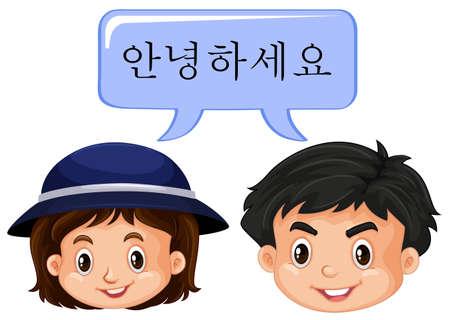 girl: Korean boy and girl with speech  illustration