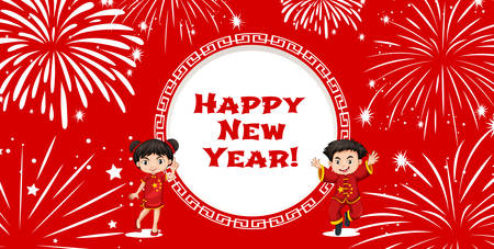 card: Chinese New Year poster with fireworks illustration Illustration