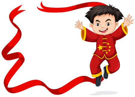 Frame design with Chinese boy jumping illustration