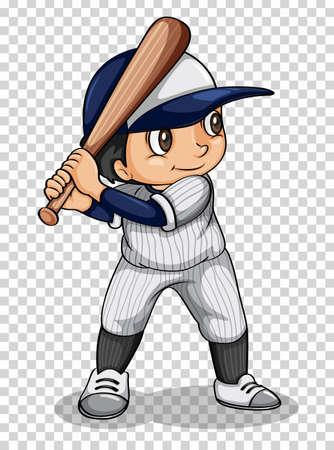 Baseball player holding baseball bat illustration