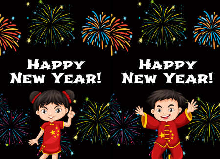 card: Chinese kids and happy new year card templates illustration