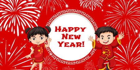 girl: Happy New Year card template with two chinese kids illustration Illustration