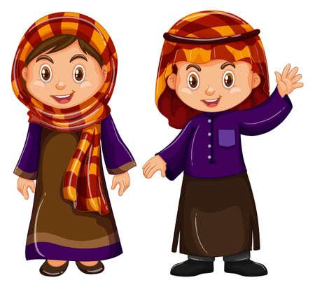girl: Boy and girl in Irag costume illustration