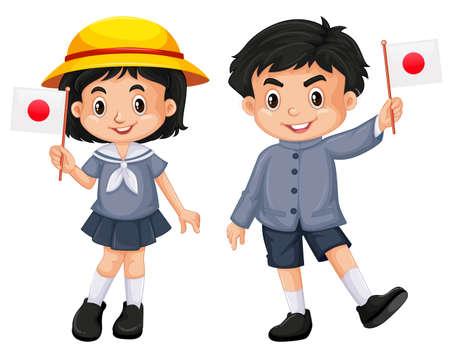 Japanese girl and boy holding flag illustration