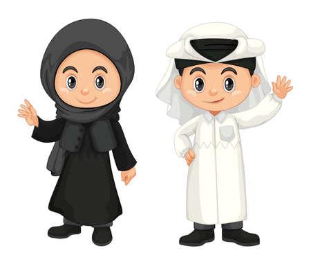 Boy and girl in Qatar costume illustration Illustration