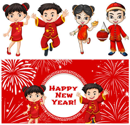 drawings image: Happy kids and chinese new year card template illustration
