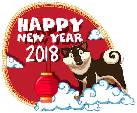 Happy New Year 2018 with dog on clouds illustration.