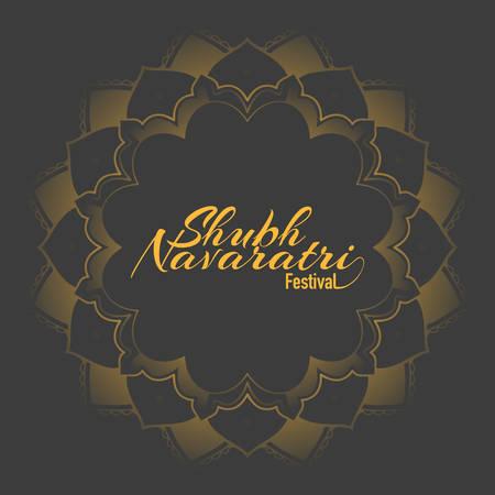 Poster design for Navaratri festival illustration