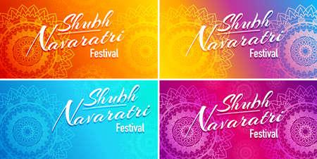 Four cards design for Navaratri festival illustration
