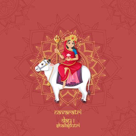 Navarati festival poster design with goddess illustration