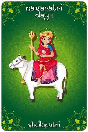 Navarati festival poster design with goddess on cow illustration
