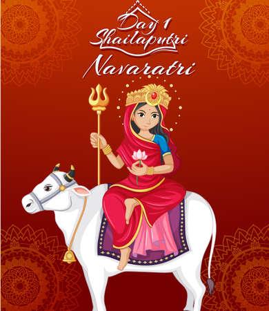Navaratri poster design with goddess  illustration 向量圖像