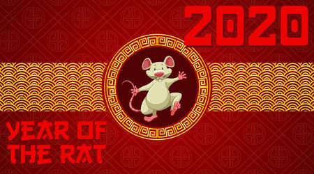 Disegno di sfondo di felice anno nuovo per l'illustrazione del 2020