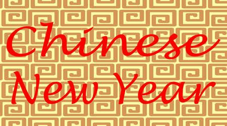 Happy new year background design  illustration